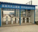 肇庆工地门禁劳务管理系统 实名制门禁考勤系统