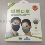 哪里有卖9001V防雾霾口罩13772489292