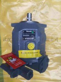 供应A2FO63/61R-PBB05抱罐车液压油泵