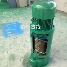 现货供应物美价廉 3T-6M 港口码头专用电动葫芦