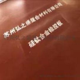 南京4mm黑色风管法兰不燃垫  硅纤耐高温纤维板