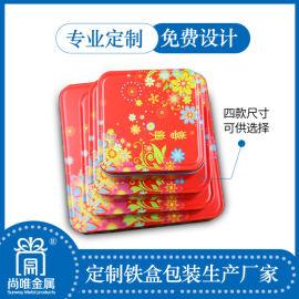 芜湖食品铁盒-蚌埠食品铁罐定做厂家-安徽尚唯制罐厂