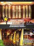 不鏽鋼恆溫酒架酒櫃 別墅酒吧紅酒架來圖定製