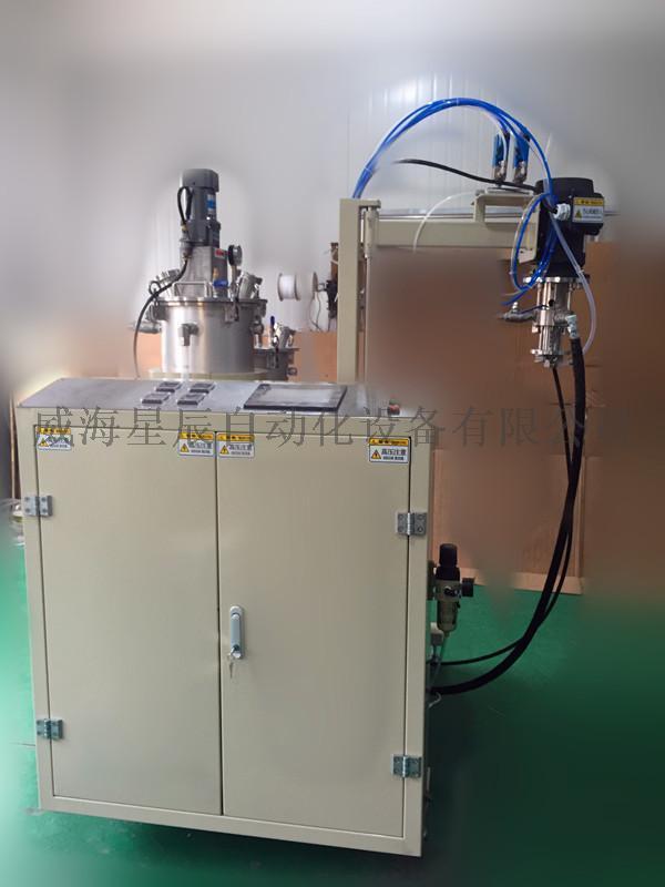 矽膠 AB環氧樹脂雙液灌膠機 雙組份雙液點膠機