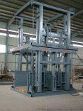 大吨位货梯佰旺厂家特殊定制重庆大吨位液压升降货梯