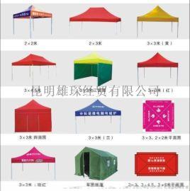 折叠帐篷-促销广告帐篷-昆明帐篷印字-LOGO