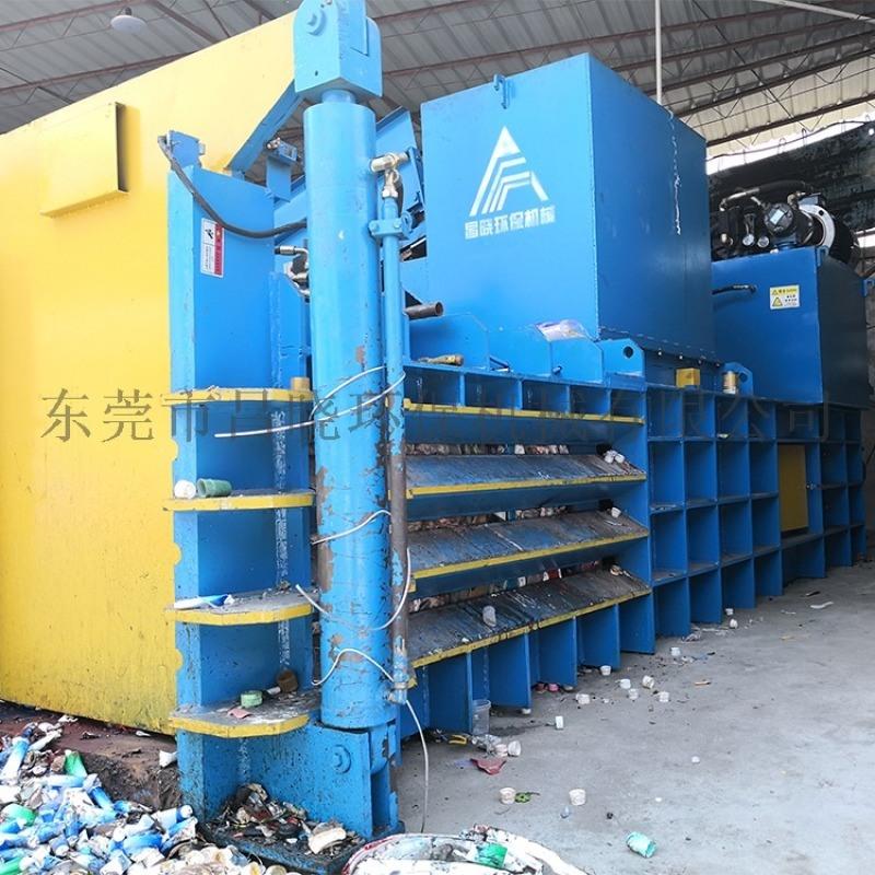 福建廢紙打包機 液壓打包機 臥式半自動壓包機