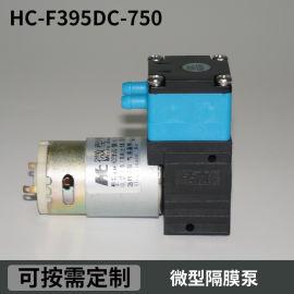 耐用微型隔膜泵生化仪器