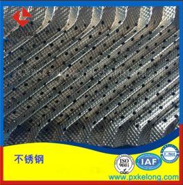 高效型252Y孔板波纹填料PLUS金属规整填料