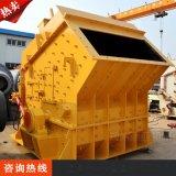 广西北海矿石破碎机供应厂家 高效反击式碎石机报价