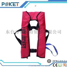 充氣式救生衣 水上緊急便攜式救生衣