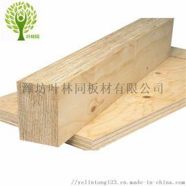 免熏蒸包装箱板LVL 质量好强度高厂家直销