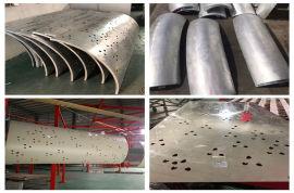 幕墙金属铝单板 外墙金属双曲铝单板 铝合金铝单板