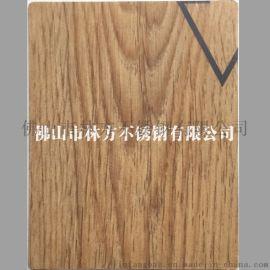 厂家定做不锈钢木纹板 浴室橱柜不锈钢装饰板加工