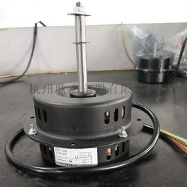 供應空氣淨化器電機 YWF單相電容非同步電機