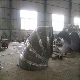 厂家订制大口径对焊弯头|1.5D冲压弯头质量优良