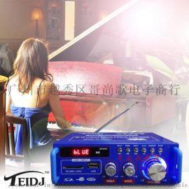 藍牙FM記憶體卡多用HIFI功放 BLJ-253功放