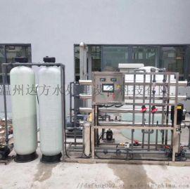 厂家直销不锈钢纯净水设备、反渗透水处理设备