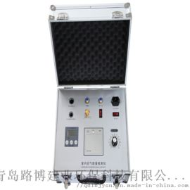 LB-3JM分光打印二合一空气检测仪-厂家现货