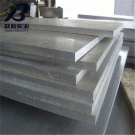 上海2A12铝合金板现货零切
