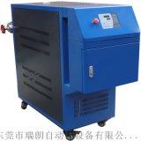 高溫油溫機,壓鑄專用模溫機,300度高溫油溫機