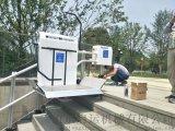 地鐵無障礙通道樓梯斜掛式電梯深圳市樓梯爬升機