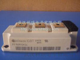 高压变频器行业的常用型号