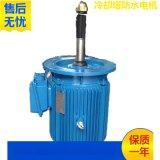 玻璃鋼防水電機 YLT160L-16/3KW