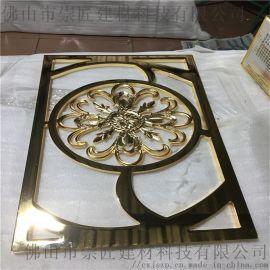 铝材定做厂家镂空雕花铝单板尺寸