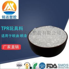 TPR高透明原料 高弹TPR颗粒 弹性体塑料