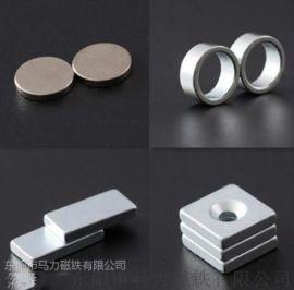 钕铁硼强力磁铁 圆片 圆环 长方形 方块磁铁定做