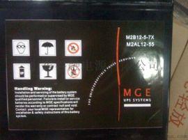 梅兰日兰蓄电池M2AL12-55/BATT1255MGE现货/梅兰日兰12V50H包邮报价