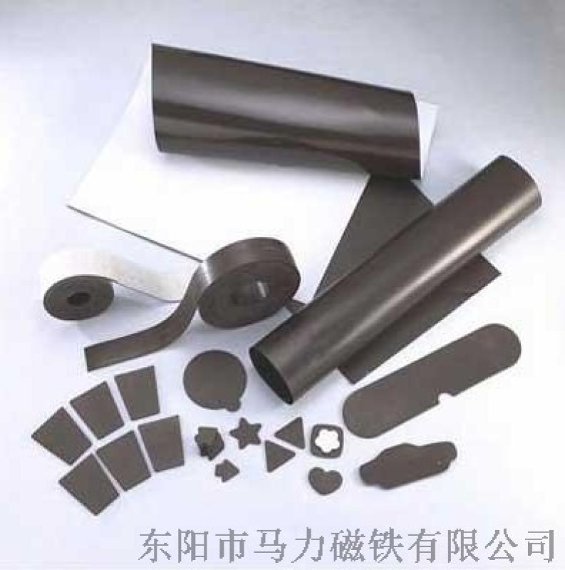 白板书画磁铁片销售 pvc塑料软磁铁橡胶磁条