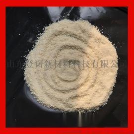 现货 油酸钠 十八烯酸钠 量大优惠