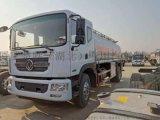 厂家直销楚胜东风多利卡5吨8吨加油车现货多多