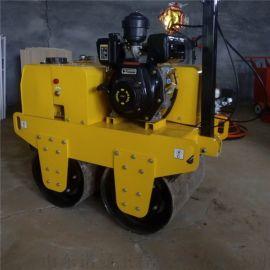 供应小型振动压路机 手扶光轮压路机 厂家直销
