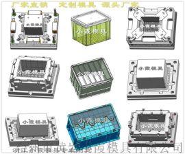 PP塑胶筐模具PP塑胶收纳盒模具
