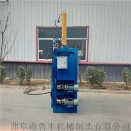 40吨吨立式矿泉水瓶大棚薄膜液压打包机厂家