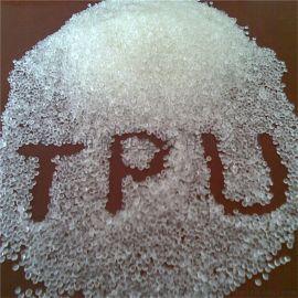 注塑TPU 92A 耐磨tpu原料 耐油挤出级
