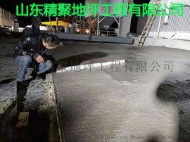 山东精聚环氧树脂地坪施工能力专业