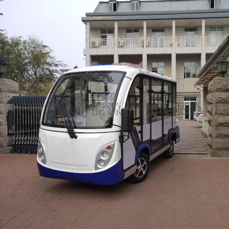 8座封闭式电动观光车,多功能电动四轮车