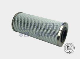 1300R020BN3HC贺德克液压油滤芯