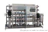 反滲透設備 雙級反滲透EDI純化水處理 RO設備