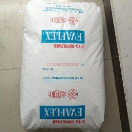 EVA 日本三井 150 粘合剂 密封剂 热熔级 VA含量33%