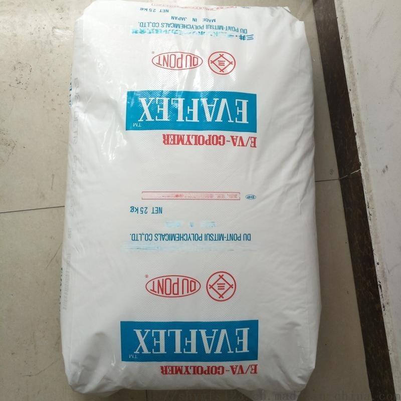 EVA 日本三井 150 粘合劑 密封劑 熱熔級 VA含量33%