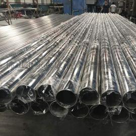 河北不锈钢抛光管,304不锈钢镜面管