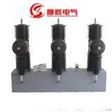 户外费控ZW32-40.5高压断路器