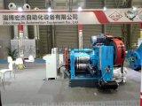 宏傑GD系列自動輥鍛機|軋機