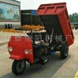 供应柴油后卸式翻斗车 小型工程运输车