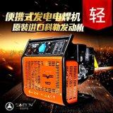180A永磁汽油发电机电焊机 上海萨登汽油发电机电焊机